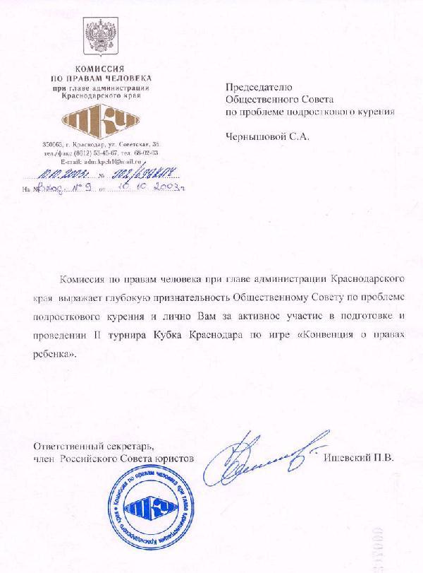 компрессионные колготки delilah by sigvaris киев купить
